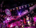 兰博LAMBOR酒吧 群聚会活动公告