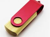 厂家广告批发创意竹子旋转U盘竹质木质金属小胖子优盘定制礼品USB
