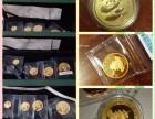 宝山区收购熊猫金银币收藏价格回收