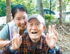 长期提供老人、病人等特殊人群陪护、看护、照顾