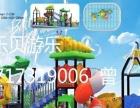 长沙淘气堡移位 改装 儿童乐园加盟 儿童乐园