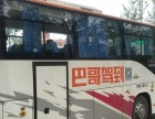 45座上下班大巴租赁包车旅游年会机场接送