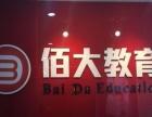 扬州2017年国考笔试培训
