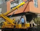 北京怀柔区升降车租赁16米