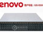 成都服务器总代_成都联想服务器_IBM服务器