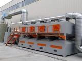 綠島有機廢氣處理設備有機活性炭廢氣處理凈化設備機動性好