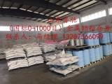 生产供应金属铝 国标 0-1000目 粉状
