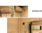 宣化区鑫悦家庭公寓