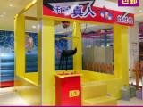 上海真人娃娃机租售价格