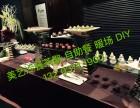 郑州冷餐主题茶歇特色餐饮美食暖场电话公司联系人