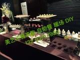 鄭州茶歇冷餐自助餐公司酒會宴會聚會用餐