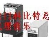【佳乐现货VPB1MNA  】光电传感器价格现货