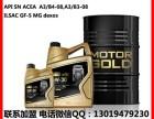 进口润滑油加盟5W30
