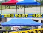昆明展览帐篷厂 旭涞帐篷尽心制造