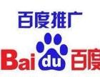 重庆网站推广 网站建设