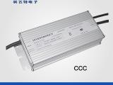 英飞特恒功率255W 防水LED驱动电源 0-10V调光电源 厂