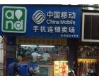 手机维修屏幕维修专业苹果三星小米华为魅族ivoop