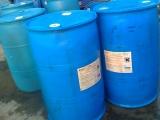 重庆双氧水27.5%生产批发