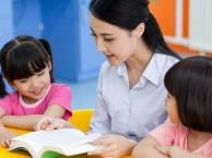 少儿英语,新概念英语,自然拼读,英语口语,同步辅导,音标强化