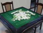 惠乐麻将桌