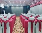 提供重庆会议室酒店,重庆会议室场地,重庆南岸会议室