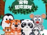 裕鑫科教老鼠二阶魔方 2020新年货吉祥物新奇特礼品玩具