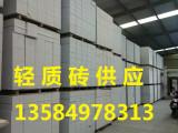 苏州园区轻质砖隔墙 苏州丰达益装饰