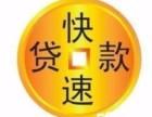 中山市汽车抵押贷款办理流程-福俄金服