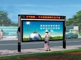 杭州全彩屏阅报栏,广告灯箱广告设备生产厂家