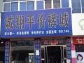 急租!!抚宁北商业街中段上下两层门市,急租!!