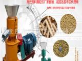 牛羊颗粒饲料机SKJ250型颗粒机设备价格养殖专用造粒机