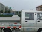 银川货运出租 小货车拉货搬家