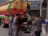 重庆专业高压清洗 市政清淤 化粪池清理 吸污等24小时服务
