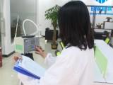 湖南明泰 长沙测甲醛上门甲醛检测机构CMA室内空气质量检测
