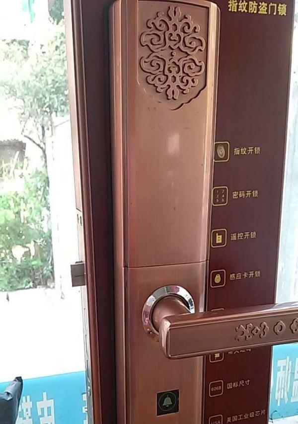 锁通开锁换锁换锁芯换指纹锁