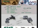 德国原装BMB家具锁具总代理BMB五金锁国内总代理