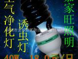 嘉家旺三基色螺旋E27中半螺节能诱虫杀虫灭虫捕虫紫外线黑光灯