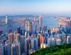 通化市地区香港保险代理,香港保险通化市顾问,通化香港保险中介