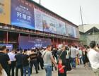第九届中国(兰州)润滑油脂及汽车养护展览会
