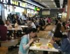 人民广场V秀美食城 酒楼餐饮 商业街卖场