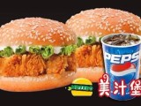 鄭州美汁堡加盟連鎖店 美汁堡炸雞漢堡加盟費多少錢