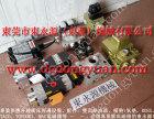 泰州凸轮控制箱,SRP-25模高指示器 找专业的东永源