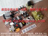 坑梓冲床润滑油泵,PDH120-S-L指示器-大量现货58D