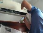 柳州国美电器【空调拆装维修】服务中心.及回收