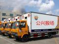 上海公兴搬场公司统一服务热线021-5212 0070