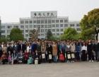 上海市杨浦区2018年最新自学考试/学历教育报考注意事项
