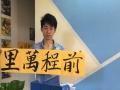 湛江赤坎区广州湾教育 少儿 青少年 书法 绘画