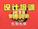 杭州室內設計制圖,CAD,3dmax培訓