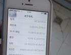 苹果5S金色32G双4G
