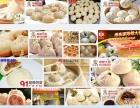 广西南宁包子面食肠粉店加盟早餐店